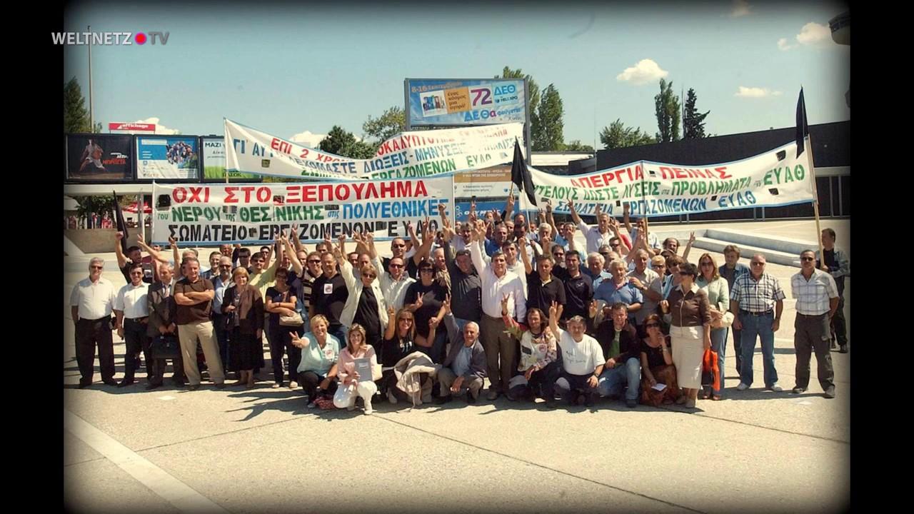 Demo gegen die Wasserprivatisierung in Griechenland